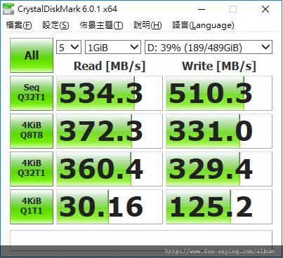 CRYSTALDISKMARK-MX300-525G
