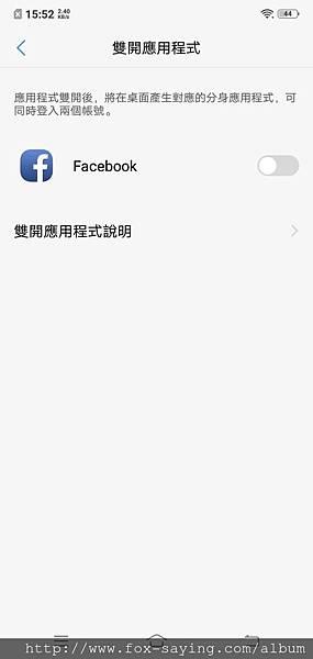 Screenshot_20180923_155225
