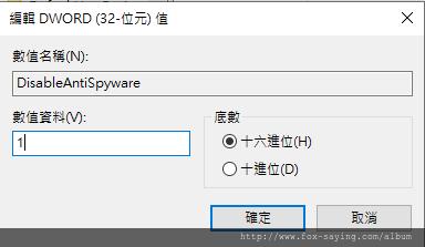270px-RAID_6.svg