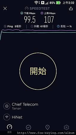 Screenshot_20181218-023219.jpg
