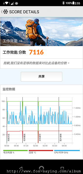 Screenshot_20190217-025521