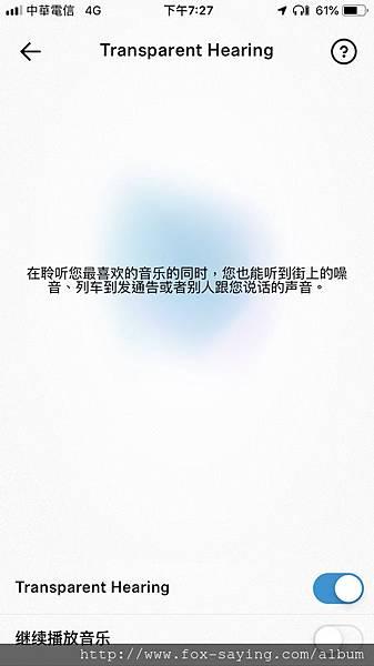 nEO_IMG_20190420_IMG_0968.jpg