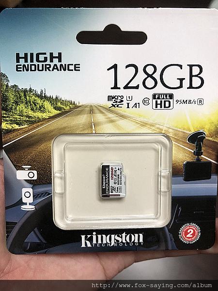 kingston high endurance