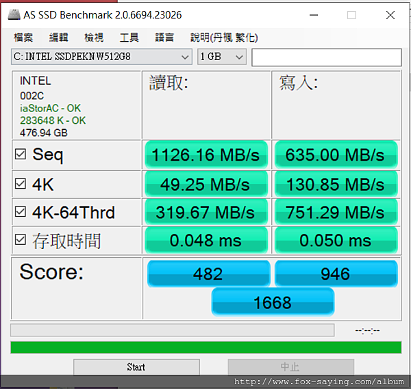 660P AS SSD.png
