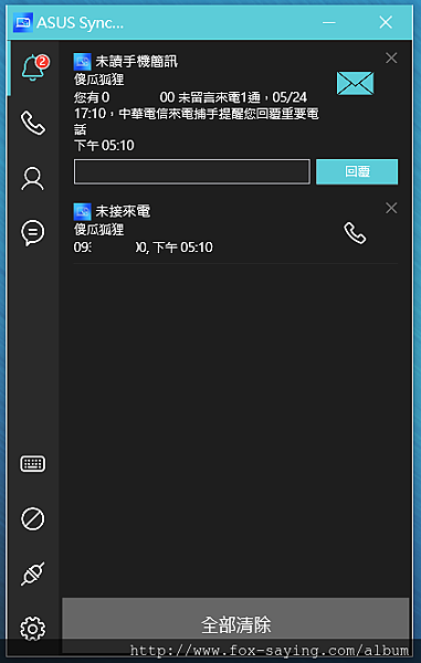ASUS SYNC 5.png