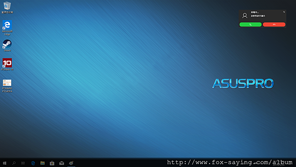 ASUS SYNC 7.png