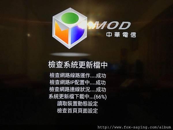 MOD06066
