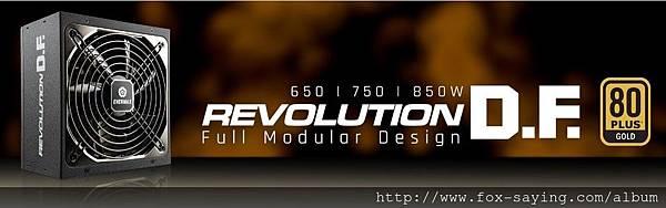 revolution-d-f