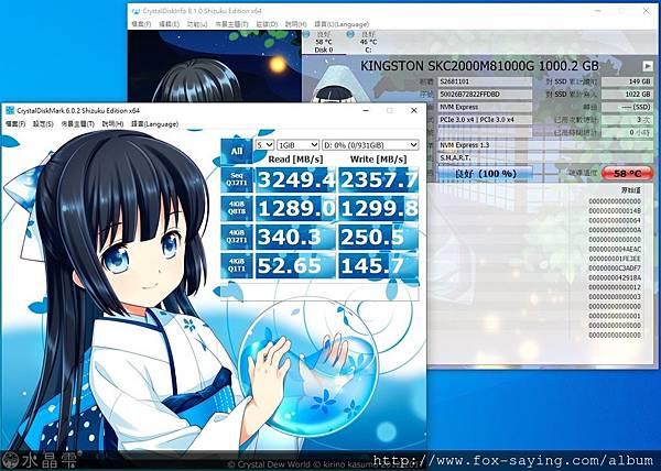 KC2000 crystaldisk.jpg