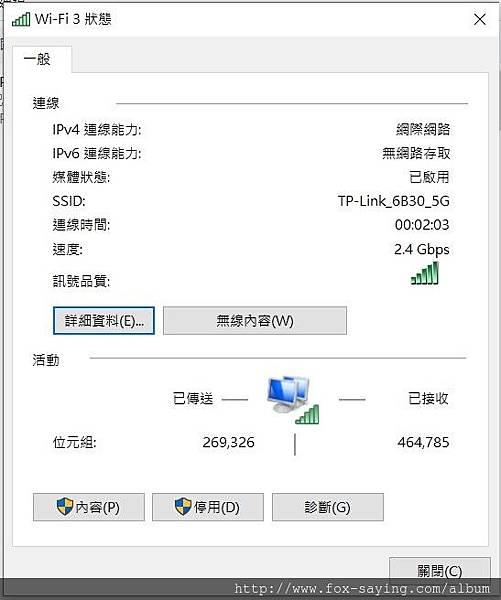 AX 5 2.4Gbps.jpg