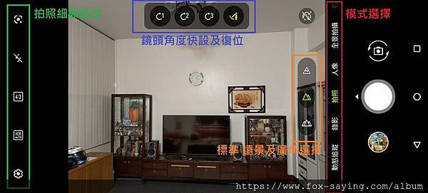 Screenshot_20200922-040831595.jpg