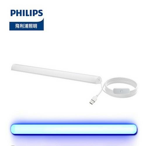 Philips 飛利浦 PU001 LED USB 抑菌燈