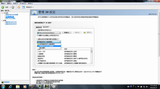 Default_VGA_03.png