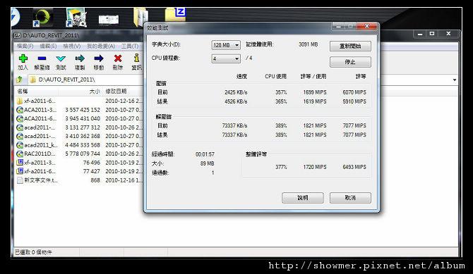 nEO_IMG_7-ZIP-8-8-8-20-4G.jpg