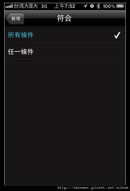 nEO_IMG_IMG_0052.jpg