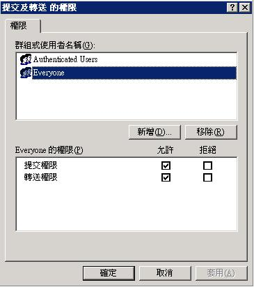 SMTP2.JPG