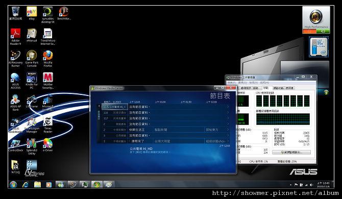 nEO_IMG_數位台有支援高畫質頻道-也有HiHD-但是天線不支援看不到.jpg