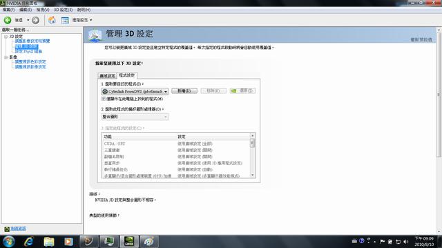 Default_VGA_02.png
