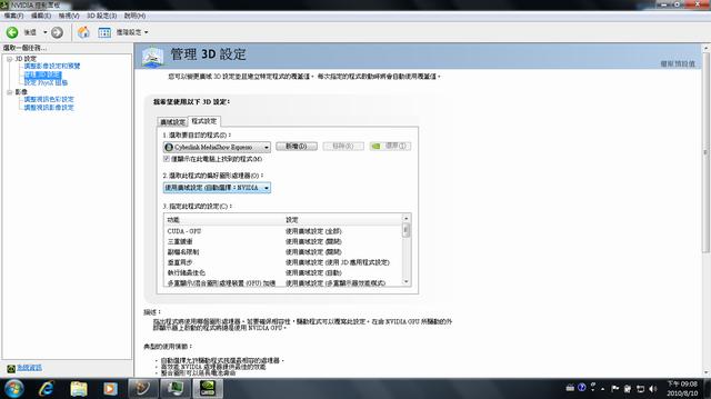 Default_VGA_01.png