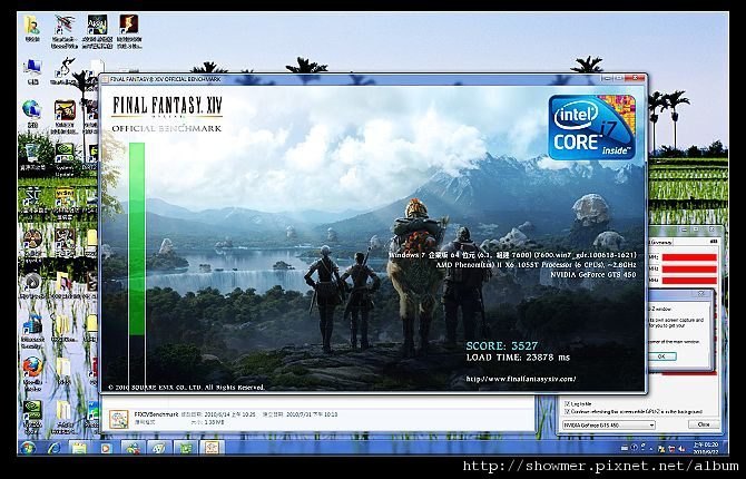 nEO_IMG_FF14-LOW.jpg