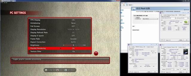 SF4-依舊偵測到兩張顯卡~~.jpg