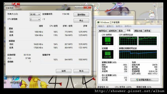 nEO_IMG_7-zip-96M.jpg