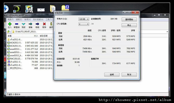 nEO_IMG_7-ZIP-7-7-7-20-8G.jpg