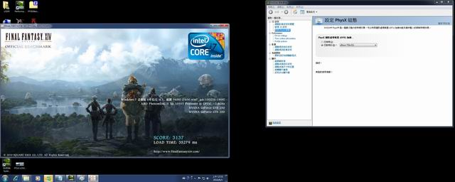 FF14-GTS250-1280960.jpg