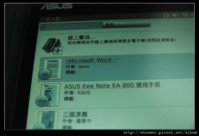 nEO_IMG_DSC_7545.jpg