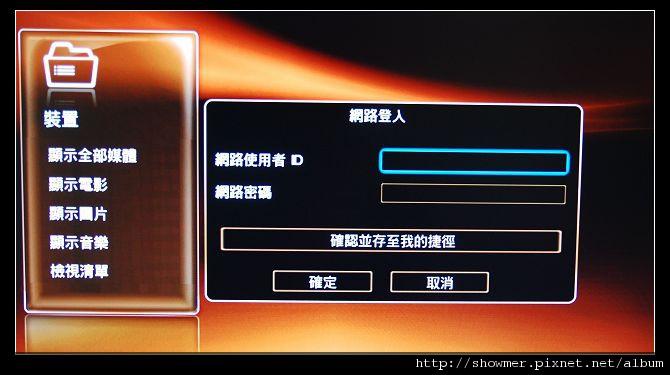 nEO_IMG_DSC_6872.jpg