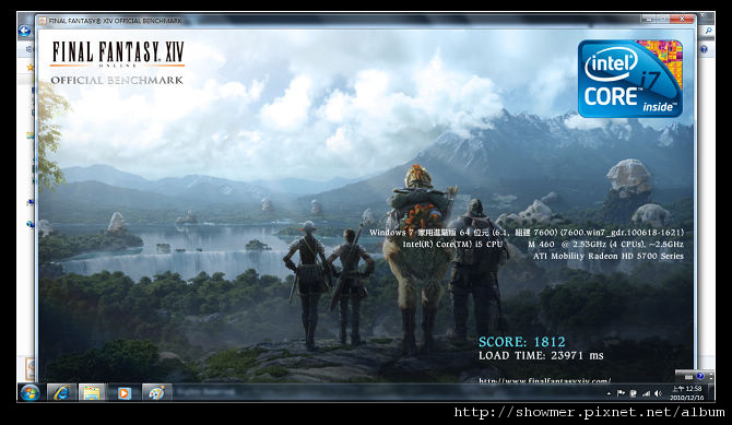 nEO_IMG_FF14-BENCHMARK-LOW-ccc10.12.jpg