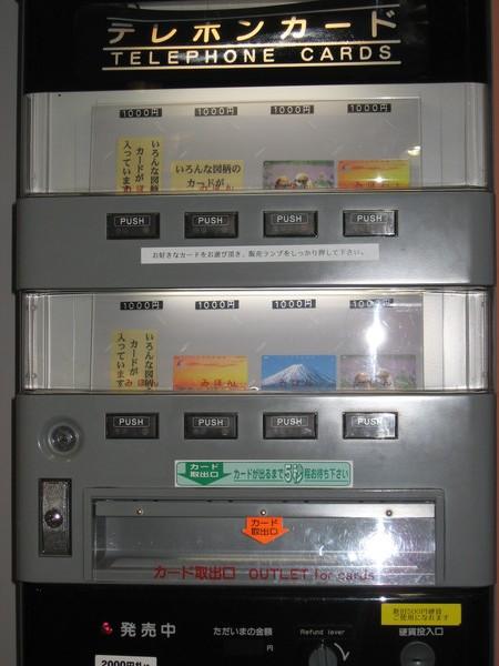 特別的 電話卡販賣機