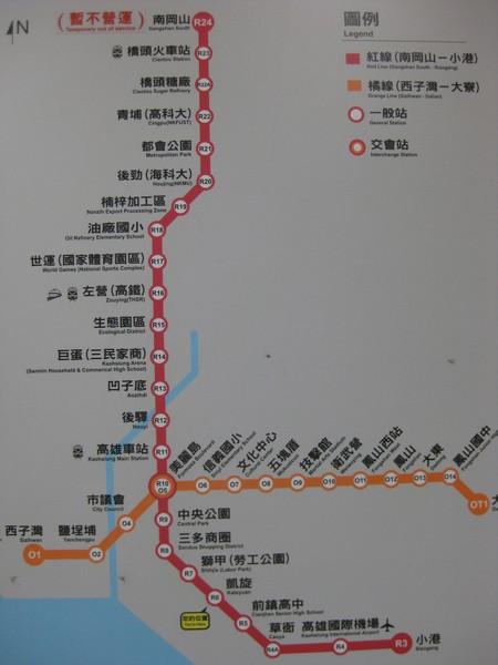 高雄捷運路線圖