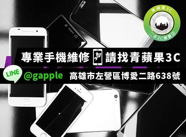 phonefix_680_0424.jpg