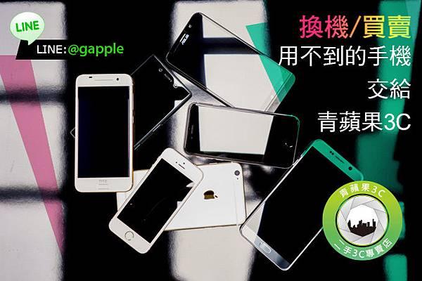 phone_情境圖.jpg