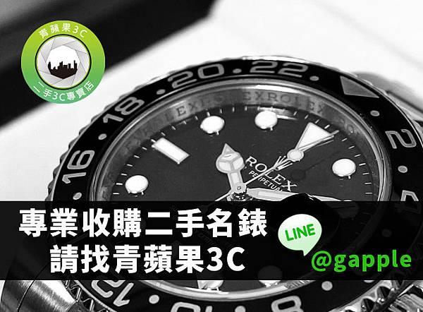 watch_680x500.jpg
