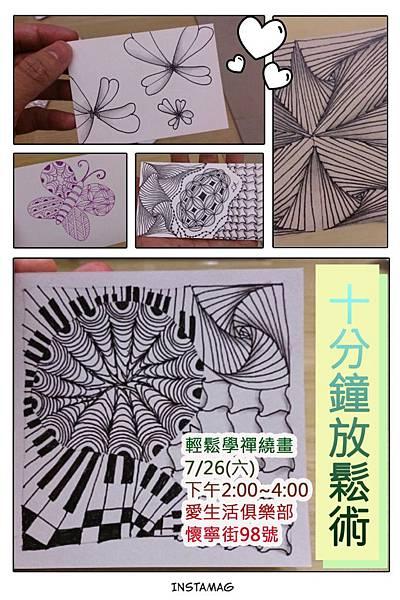 20140706DM.jpg