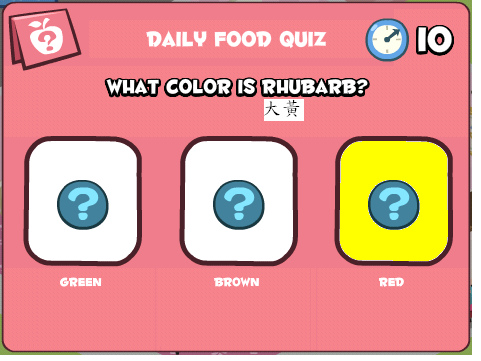what color is rhubarb.bmp