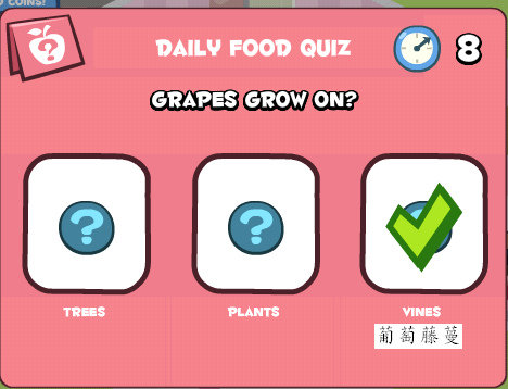 Grapes grow on.bmp