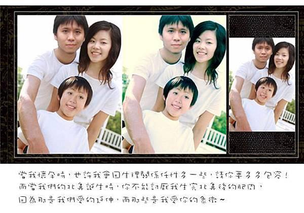 8a-3-2.jpg