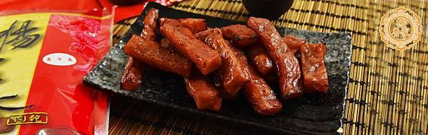yang-food-950.300