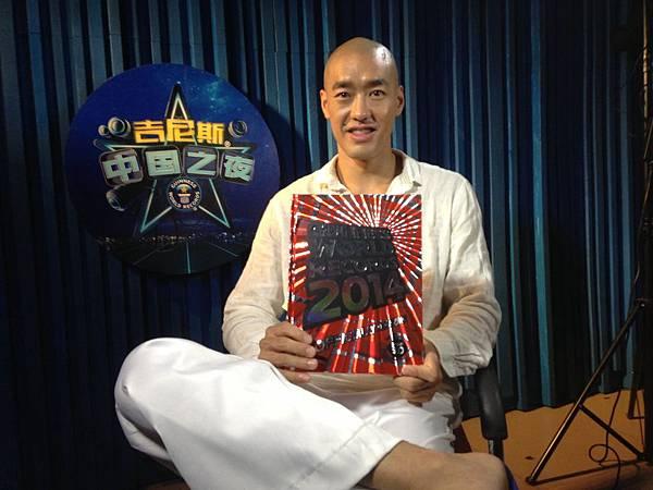 胡啟志創立新的大環世界紀錄