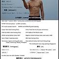胡啟志個人檔案-繁體.jpg