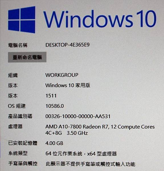 6684c96d-3a75-4c9e-aaf2-f670774fcc2c.jpg