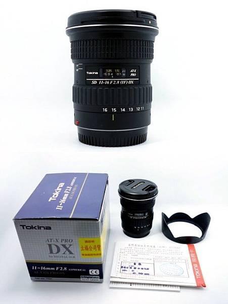 fcf90dc1-4826-4162-b49e-d9ca8d2eff73.jpg