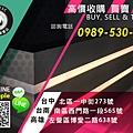 dm_680x500_0409.jpg
