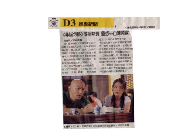 中國時報_00528