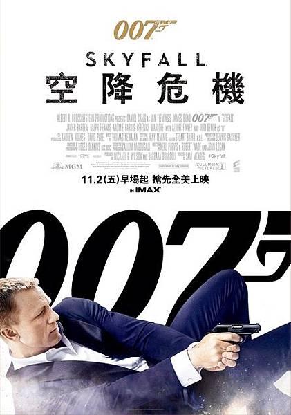 007Skyfall