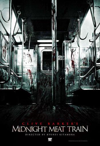 午夜人肉列車.jpg