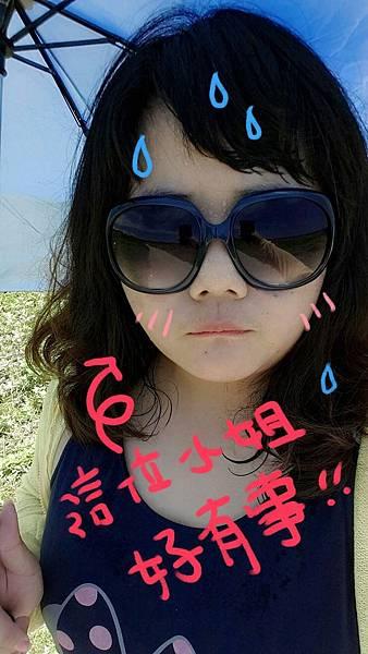 C360_2014-09-07-11-53-47-770_0